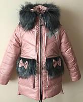 Зимняя куртка на девочку от 3-8 лет с мехом