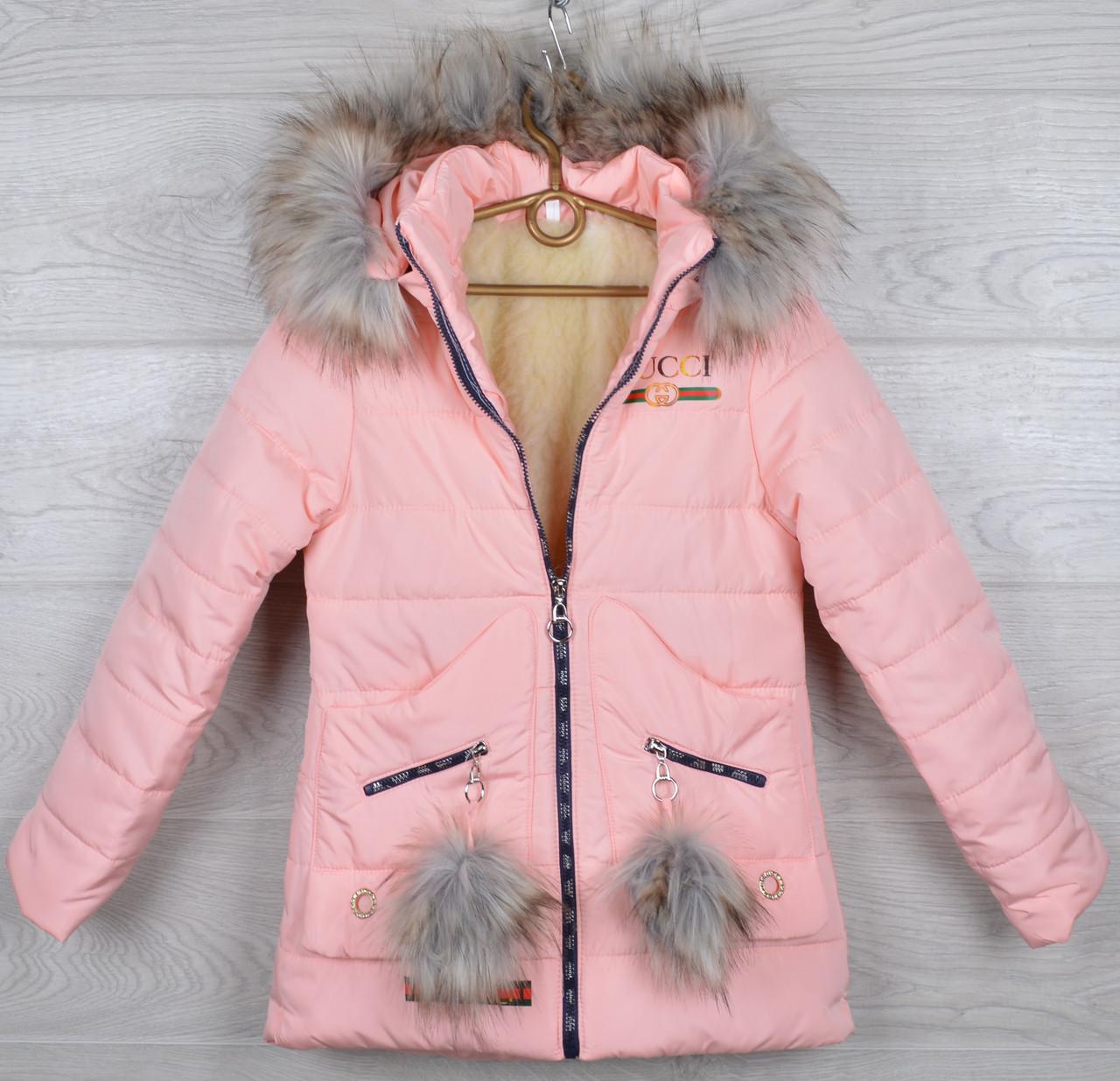 """Куртка зимняя на овчине """"Gucci реплика"""" для девочек. 10-11-12-13-14 лет (140-164 см). Персиковая. Оптом."""