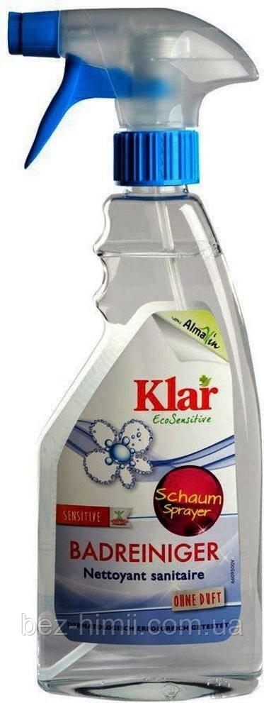 Чистящее органическое средство для ванной, душевых кабин, сантехники Klar. Без запаха, 500 мл.
