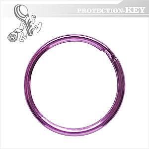 Кольцо для ключей заводное Ø 30 мм (фиолетовый цвет)