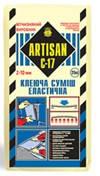С-17 Артисан клеющая смесь эластичная - 25 кг