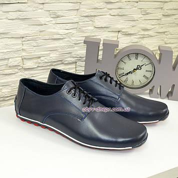 Туфли мужские на шнурках, из натуральной кожи синего цвета