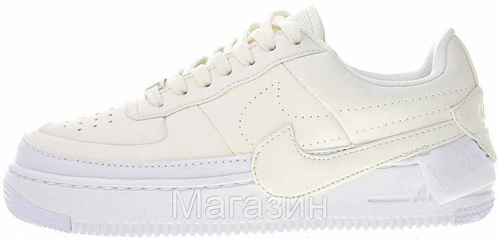 Женские кроссовки Nike Air Force Jester XX White Найк Аир Форс низкие белые  с бежевым 38aa2331a1e