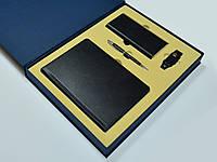 Подарочный набор Prestige Blu