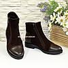 Ботинки   женские на низком ходу, из натуральной кожи и замши коричневого цвета, фото 4