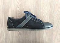 Все товары от Магазин чоловічого взуття Bims d3c0c4427d615