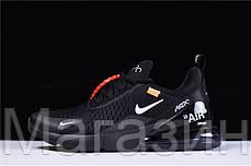 Мужские кроссовки Nike Air Max 270 Off White Black Найк Аир Макс 270 ОФФ Вайт черные, фото 3