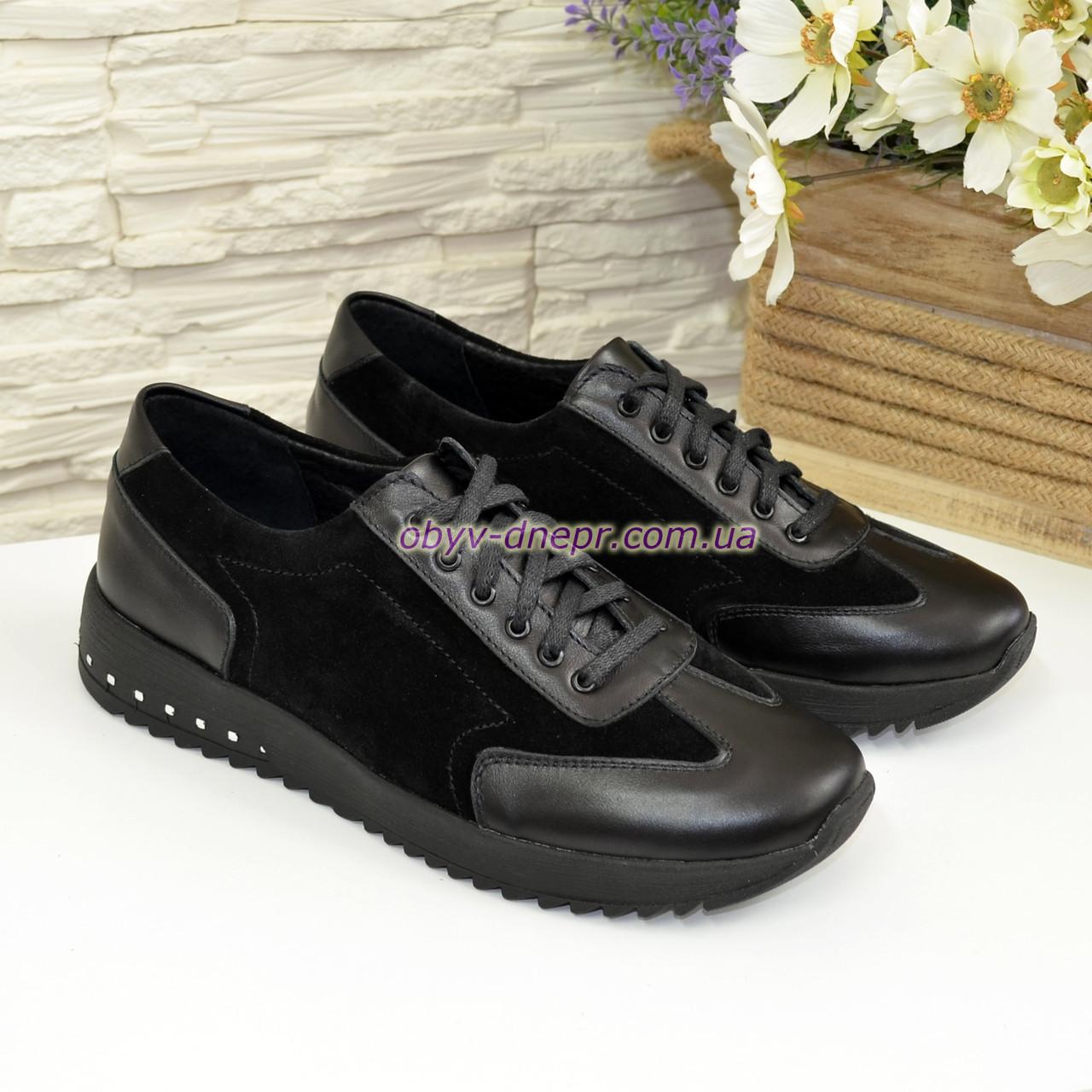 609ad23ee Туфли-кроссовки женские на утолщенной подошве, из натуральной кожи и замши  черного цвета