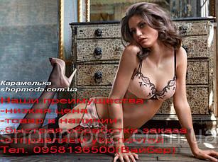 2325 КС Утягивающие трусики шортики Корректирующее белье Корсет для похудения , фото 3