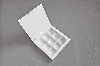 """Коробка для конфет с ложементом на 9 делений """"Белая 15*15*3 см"""" (5 шт)"""