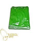 Полотенце пляжное 95*160, зеленый, фото 2