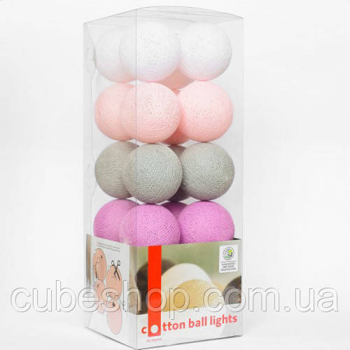 """Тайская LED-гирлянда """"Lovely"""" (20 шариков) на батарейках"""