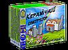 """Керамический конструктор Країна МяВ """"Маленький"""" 500 деталей (КК0001)"""