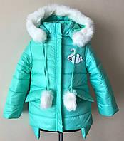 Детская зимняя куртка для  девочки с мехом 1-5 лет