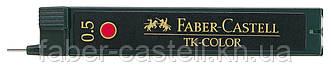 Грифель для механического карандаша Faber-Castell TK Color  цвет красный НВ (0,5 мм), 12 штук в пенале, 128521