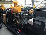 Генератор дизельный  Universal Jenerator UND 125 , фото 2