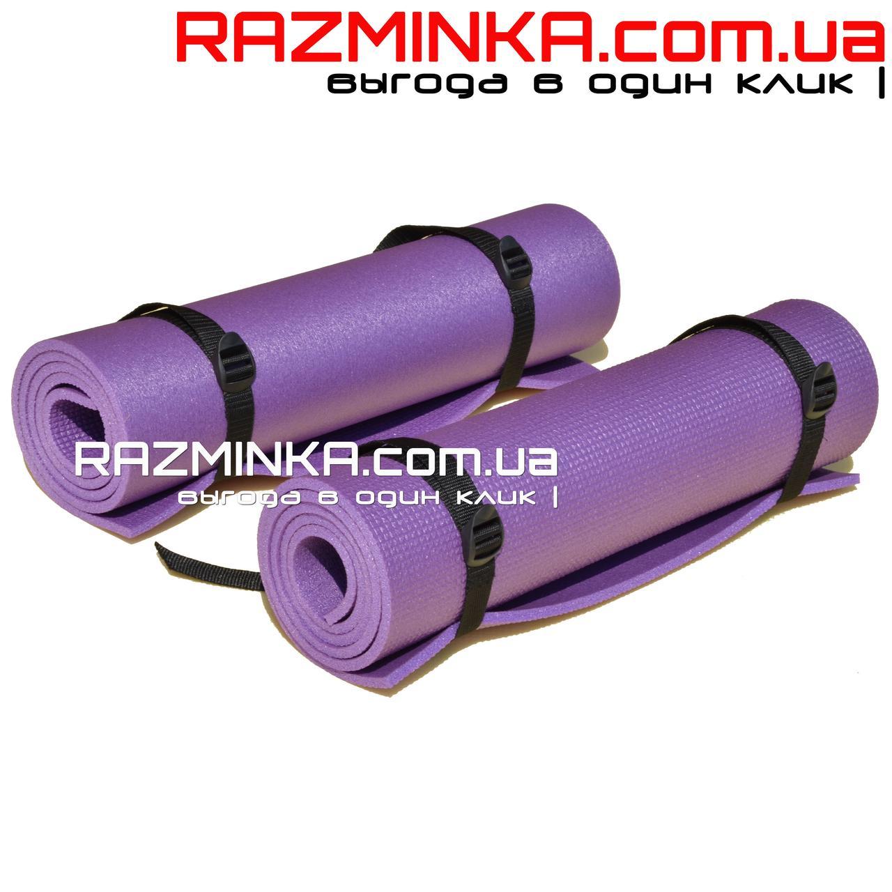 Детский коврик для гимнастики 150х50см, толщина 8мм, фиолетовый