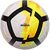 Мяч футбольный Nike Magia Team FIFA SC3154-100 бело-черно-желтый, размер 5
