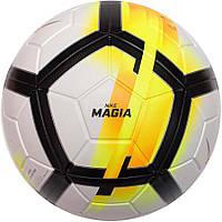 Мяч футбольный Nike Magia Team FIFA SC3154-100 бело-черно-желтый, размер 5, фото 1