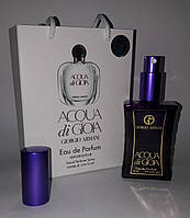 Мини парфюм  Armani Acqua di Gioia в подарочной упаковке 50 ml (реплика)