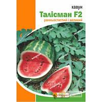 Кавун Талісман F2 10 р.