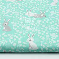 Ткань хлопковая с белыми и серыми кроликами на мятном фоне (№1560)