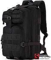 Армейский Тактический Рюкзак 40л Городской Туристический