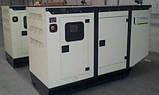 Дизельный генератор Universal Jenerator UND 175 , фото 5