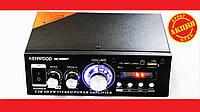 Усилитель звука Kenwood AK-699BT FM USB 2x150W Блютуз , фото 1