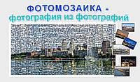 Панорама Днепра  - фотография из Ваших фотографий , фото 1