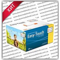 Інсуліновий Шприц Easy Touch Demi 0,3 мл*8 мм 31G, (100 шт)