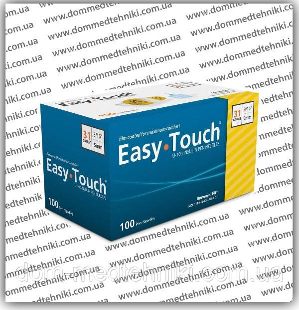 Иглы инсулиновые Изи Тач 5 мм (Easy Touch 5 mm 31G)