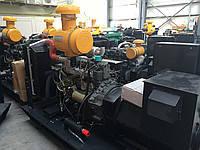 Дизельный электрогенератор Universal Jenerator UND 300, фото 1