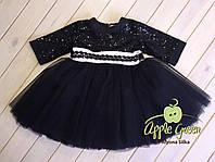 """Роскошное платье """"Голубика"""", фото 1"""