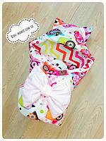 Красивый тёплый конверт с капюшоном на выписку для новорожденного в роддом для прогулок
