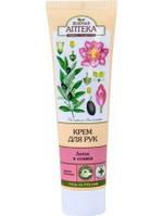 Крем для рук Лотос и оливка 100мл Зеленая Аптека