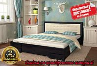 Кровать деревянная Регина. В наличии