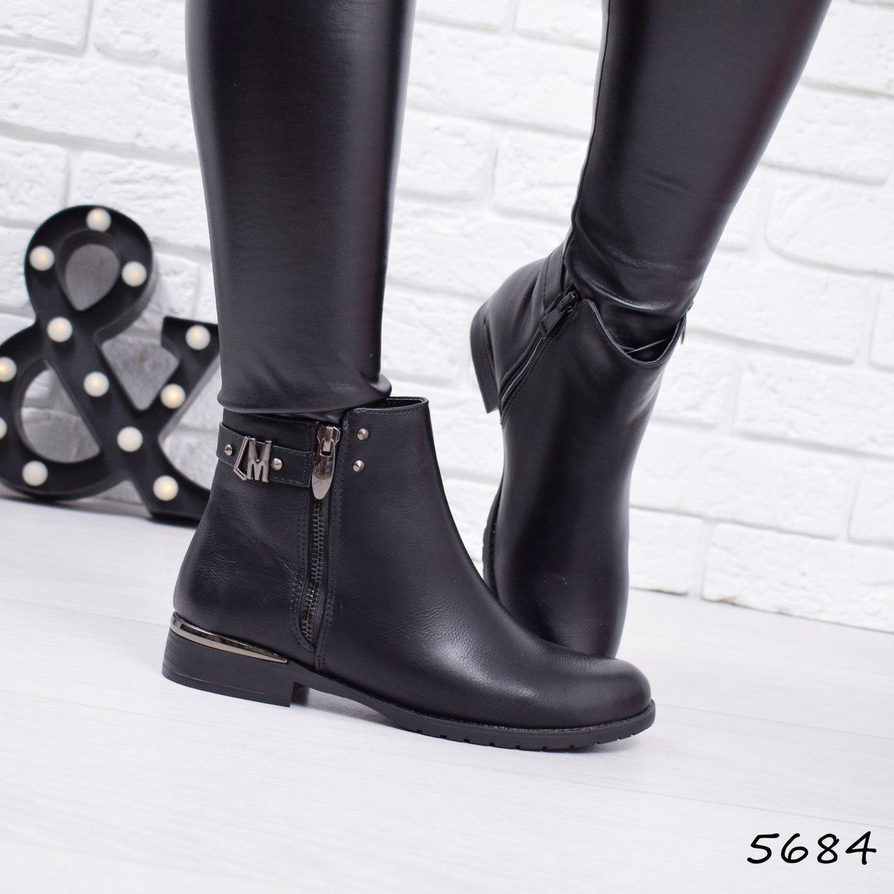 """Ботинки, ботильоны черные """"Furlux"""" эко кожа, повседневная, демисезонная, осенняя, женская обувь"""