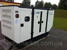 Дизельная электростанция UND 1500