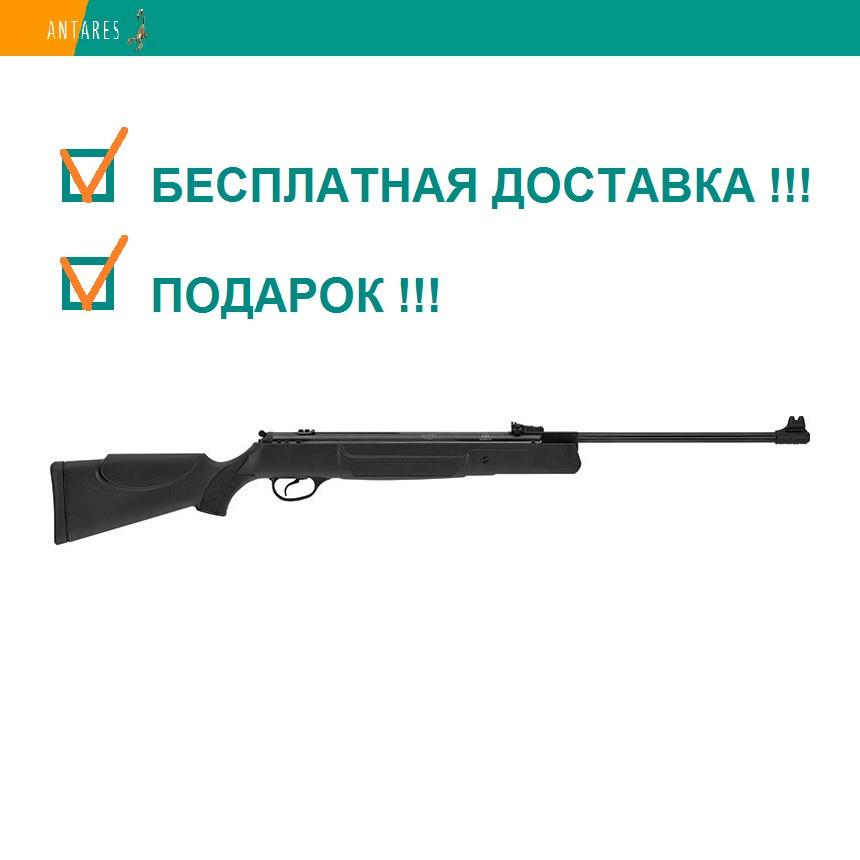 Пневматическая винтовка Hatsan 90 перелом ствола 305 м/с
