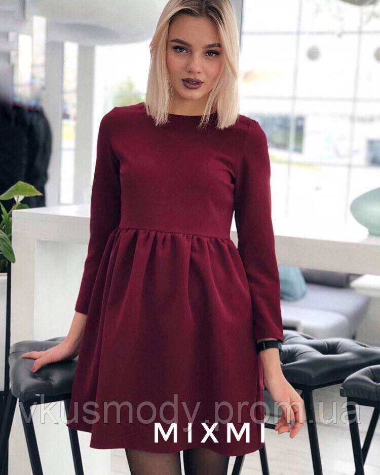 6721d67d88e Женское модное платье Куколка короткое трапеция низ свободного кроя разные  цвета -