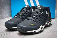 Кроссовки мужские в стиле Adidas  Terrex, темно-синий (12231),  [  43 (последняя пара)  ]