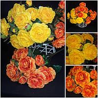 Искусственные цветы - розы интерьерные, разные цвета, 11 веточек, выс. 48 см., 165/145 (цена за 1 шт. + 20 гр)