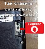 Qmart Q5, фото 6