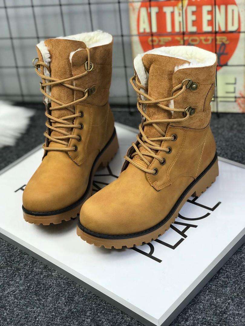 Ботинки зимние 2098 (ПП)