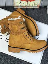 Ботинки зимние 2098 (ПП), фото 2