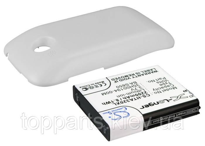 Аккумуляторная батарея CameronSino для смартфона HTC Desire C, 2200mAh/8.14Wh, с крышкой белого цвета - ТОВ АлСофт, комплектующие к ноутбукам в Киеве
