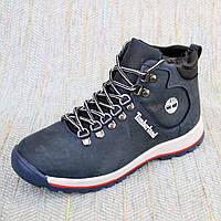 Зимние спортивные ботинки, в стиле Timberland размер 35 36 37 38