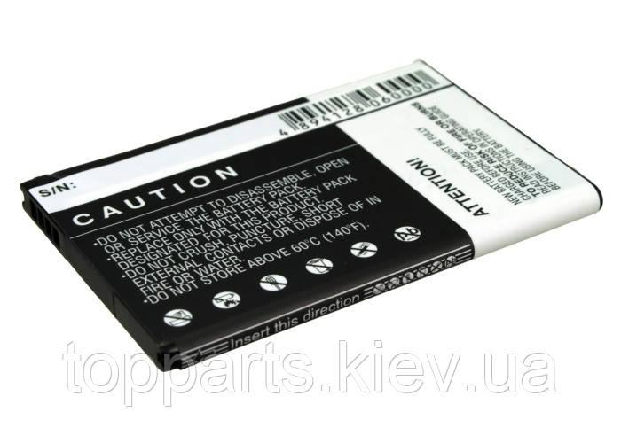 Аккумуляторная батарея CameronSino для смартфона HTC Desire Z, 1500mAh