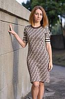Женское  трикотажное платье Fendi